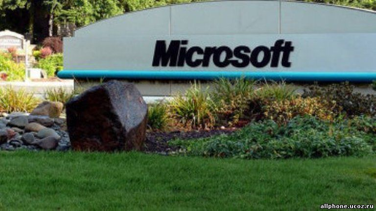 a report of the case against microsoft corporation